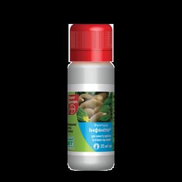 Фунгицид системный Инфинито (20 мл) — против фитофторы, ложной мучнистой росы, фото 2