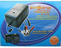 Зарядное устройство Энергия EH-605 SLA для свинцового аккумулятора 2V / 6V /12V, 600mAh, фото 1