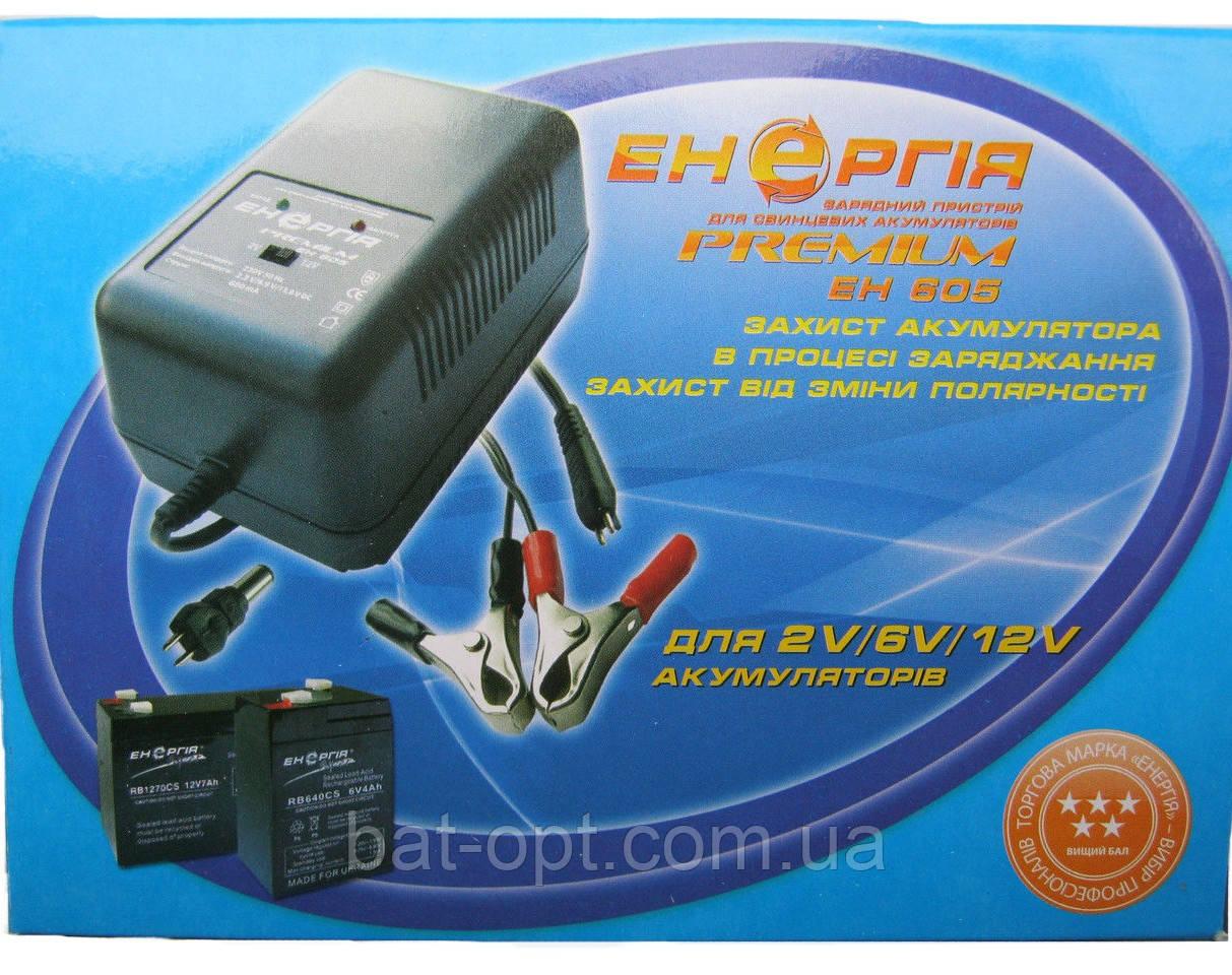 Зарядное устройство Энергия EH-605 SLA для AGM аккумуляторов 2В / 6В /12В 600mAh