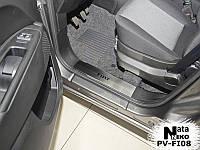 Накладки на внутренние пороги Fiat Linea FX 2012-