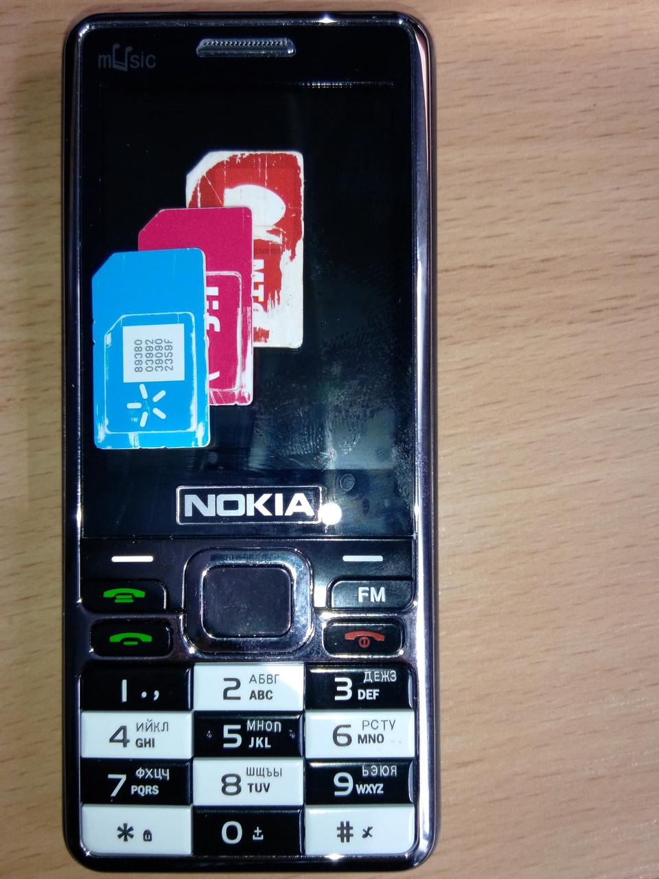 Телефон на 3 сим Q008 c TV