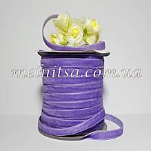 Лента бархатная 1 см,  цвет сиреневый