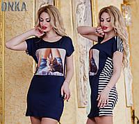 Платье турецкое летнее № р 2857  (Гл)