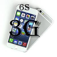 """Смартфон Iphone  6s 4,7"""" 16/1 GB 5/2 Мп silver/white серебро/белый Гарантия!"""