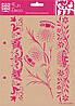 Трафарет самоклеющийся, Бордюры с цветком, 17х21см