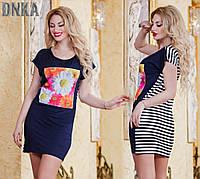 Платье турецкое летнее № р 2859  (Гл)