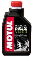 Гидравлическое масло для спортивного применения MOTUL - 1 литр