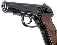 Выбираем пневматический пистолет