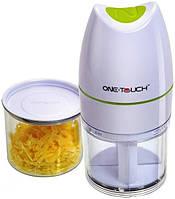 Электрическая терка для сыра, орехов и шоколада One Touch, измельчитель Ван Тач
