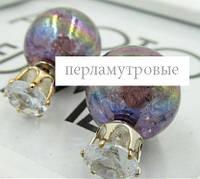 Серьги Dior Диор Перламутровые серые с камнем