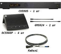Конференц-система DIS DDS 5900