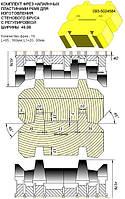 Ком-т фрез для стенового бруса 180х40  18фрез В=85…160мм.