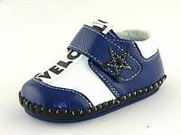 Детские мокасины пинетки Clibee арт.TS-D-502 тем.Синий (Размер: 14-19)