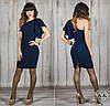 Темно-синее платье 15538