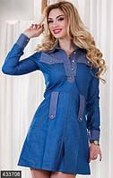Джинсовое короткое женское платье с воротником поло рукава длинные с манжетами