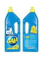 Моющее средство Гала 1000мл