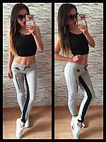 Женский спорт костюм штаны + топ