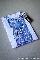 Подростковая вышитая сорочка Берегиня Синяя