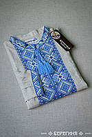 Подростковая вышиванка из льна Берегиня Синяя