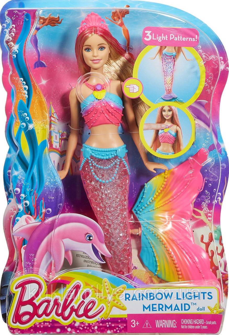 Кукла Barbie радужная русалка яркие огоньки купить в