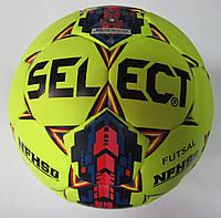 Мяч футзал Select №4