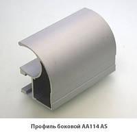 Боковой профиль, открытая ручка. Модель АA14 Раздвижные системы купе
