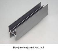 Верхний соединяющий профиль для раздвижных систем шкафов купе. Модель АА02