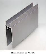 Нижний соединяющий профиль для раздвижных систем шкафов-купе. Модель АА01