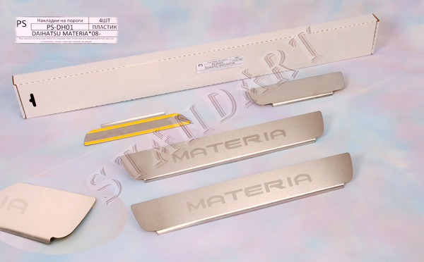 Накладки порогів Dаihatsu Materia 2008-
