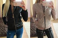 Куртка женская короткая из дайвинга и перфорированной кожи P1873
