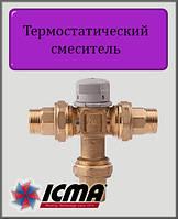 """Термостатический смеситель ICMA 3/4"""""""
