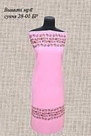 Платье без пояса 28-01 БР