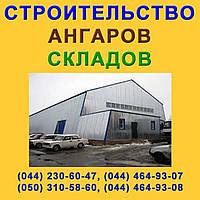Правильный монтаж металлоконструкций