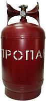 Баллон для сжиженных углеводородных газов 12 л  (Пропан, бутан, МАФ), (г. Севастополь)