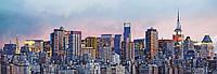 Фотообои бумажные на стену 366х127 см 4 листа: панорама города Нью-Йорк