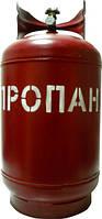 Баллон для сжиженных углеводородных газов 27 л (Пропан, бутан, МАФ), (г. Севастополь)