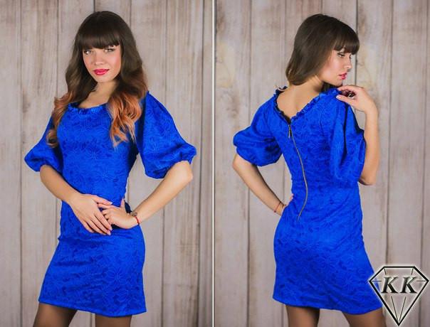 платье со змейкой, цвет электрик