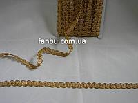 """Золотая декоративная тесьма """"греческая волна""""металлизированная, ширина 1.3см, фото 1"""