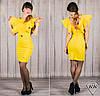 Желтое платье 15541