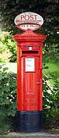 Фотообои бумажные на дверь 86х200 см 2 листа: Почтовый ящик