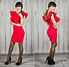 Красное платье 15541
