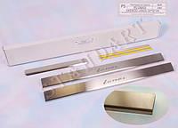 Накладки порогов Daewoo Lanos 5D 1997-2004