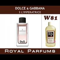 Духи на разлив Royal Parfums 100 мл Dolce & Gabbana «3 L'imperatrice» (Дольче Габбана 3 Императрица)
