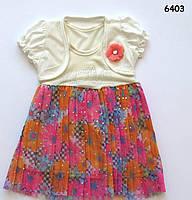 Летнее платье и болеро для девочки. 1, 2, 3, 4 года