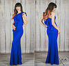 Синее платье 15539 в пол
