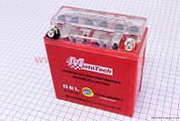 Аккумулятор 5Аh (гелевый) Active 120/60/130мм