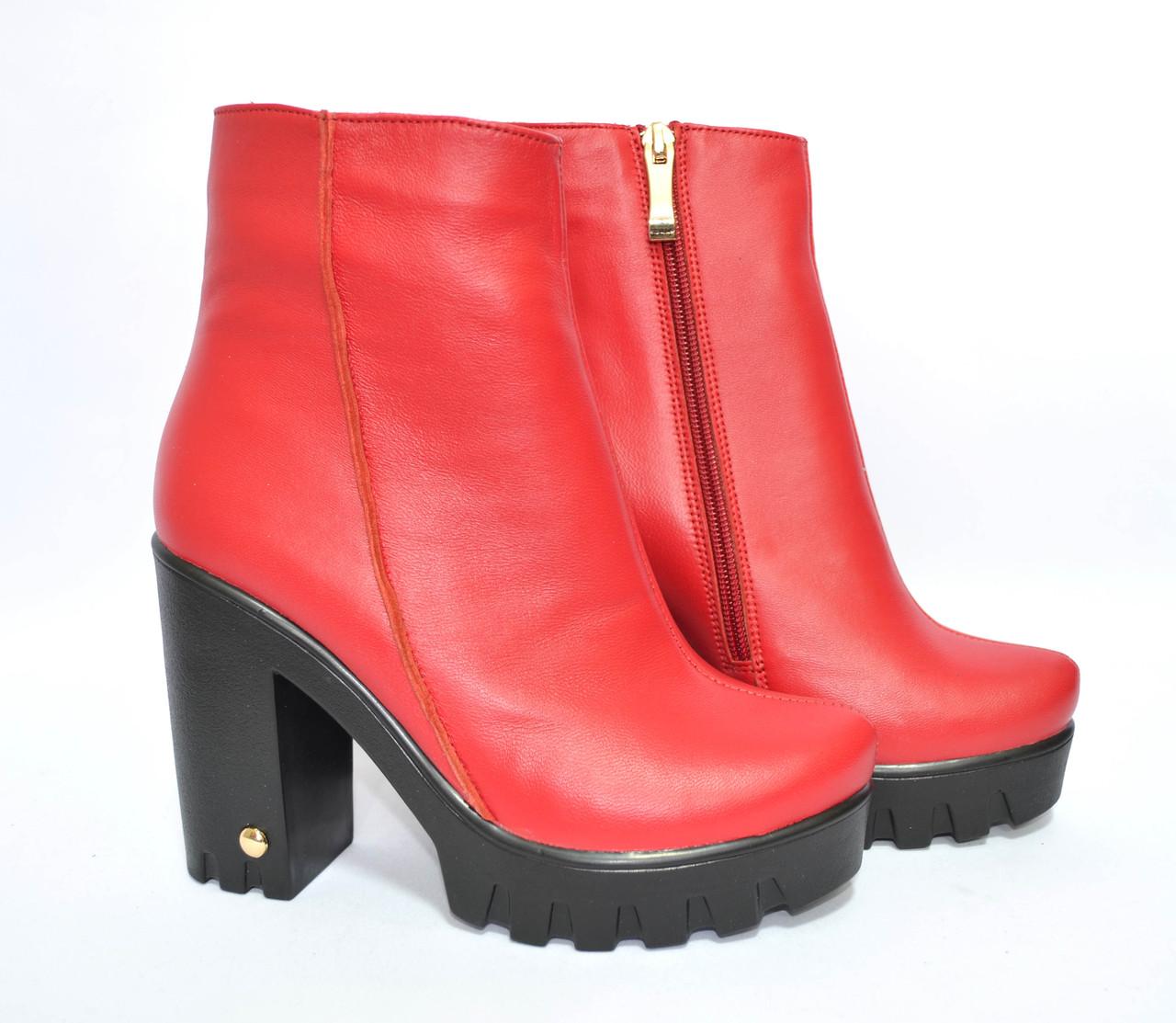 Ботинки женские коралловые на тракторной подошве, натуральная кожа. Зимний вариант