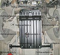 Защита картера CHEVROLET Blazer v-4,3 АКПП с1994-2001г.