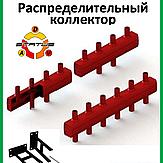 """Распределительный коллектор для систем отопления КР-100-5 (на 5 потребителя, 100кВт, 1 1/4"""")"""