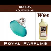 Духи на разлив Royal Parfums 100 мл Rochas «Tocade Aquawoman» (Роша Аквавумен)